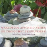 Stapeltjes stenen als herinneringen, afbeelding bij het artikel Waardevol afscheid nemen en zinvol het leven vieren, een pleidooi voor ritueelbegeleiding